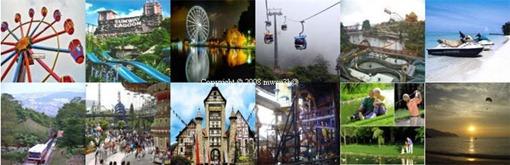 رحلات ماليزيا