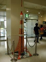 يرج طوكيو او tokyo tower