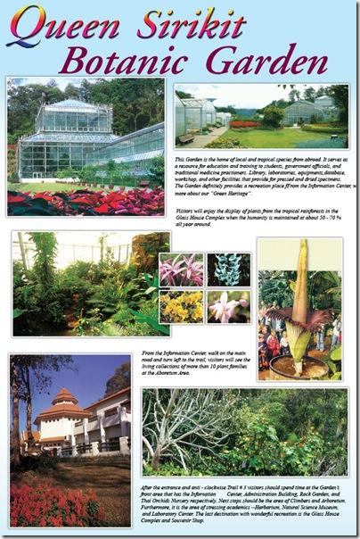 queen-sirikit-botanical-gardens
