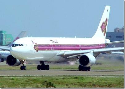 الخطوط الجوية التايلندية
