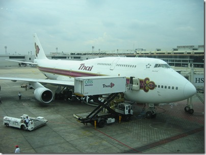 طيران تايلند