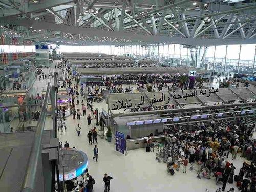 مطار تايلاند الدولي
