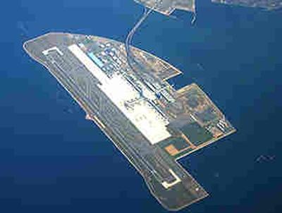 Nagoya airport مطار اليابان