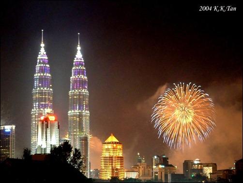 ماليزيا الرائعة