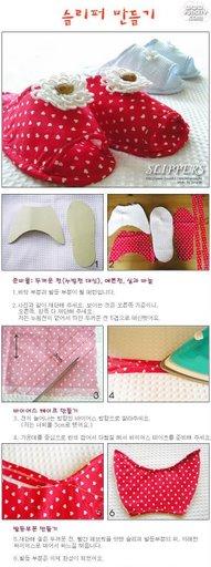 Pantuflas (zapatillas) con motitas 1326220985