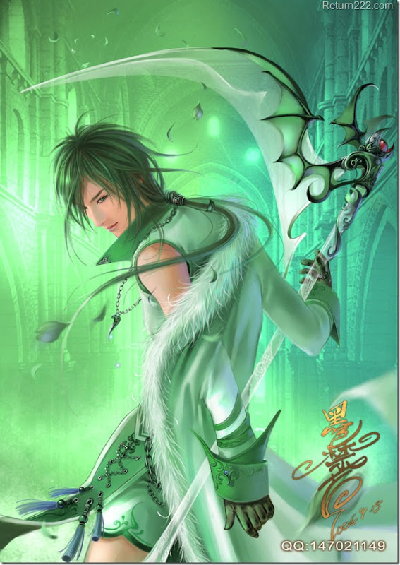 Green_by_heise