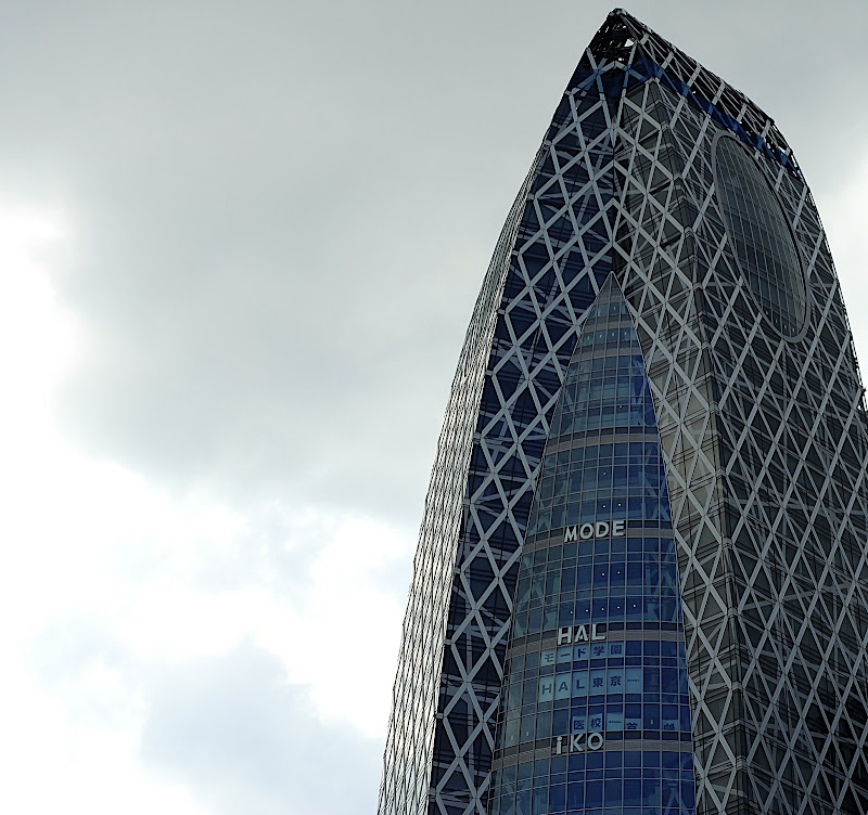 The upper front face of Cocoon Tower