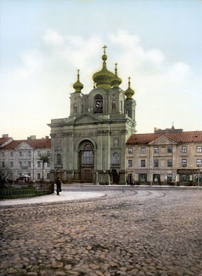 Polish Orthodox Church of the Holy Trinity in Warsaw