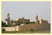 Seat of the Coptic Pope - The Ancient See of St Mark