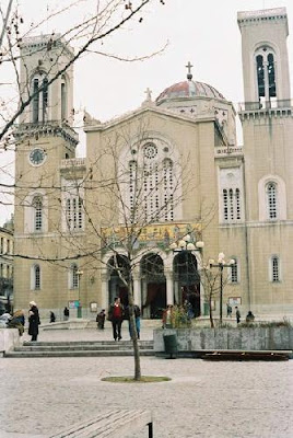 Cathedral of the Archbishop of Athens and all Greece.