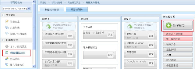html,css-14