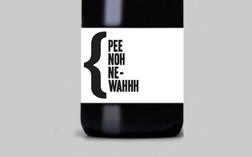 Vee-noh! wine packaging