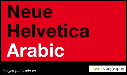 Helvetica Neue Arabic