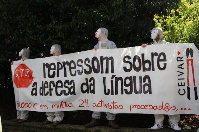 Manifestación queremos galego07.JPG