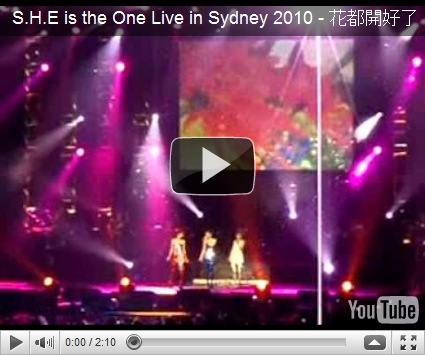 Down Memory Lane: AU2010 - S.H.E is the One Live in Sydney Concert