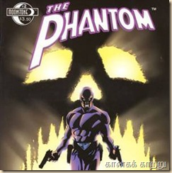 phantom2_0405