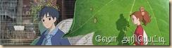 arrietty-le-petit-monde-des-chapardeurs-2011-21122-83652363