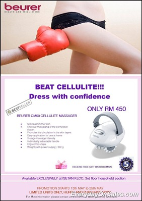 Beurer-Beat-Cellulite-Offer-a-2011-EverydayOnSales-Warehouse-Sale-Promotion-Deal-Discount