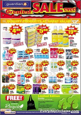 guardian-greatest-sale-2011-EverydayOnSales-Warehouse-Sale-Promotion-Deal-Discount