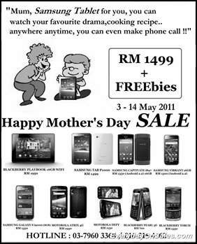 Mobile-Wholesale-Mothers-Day-Sale-2011-EverydayOnSales-Warehouse-Sale-Promotion-Deal-Discount
