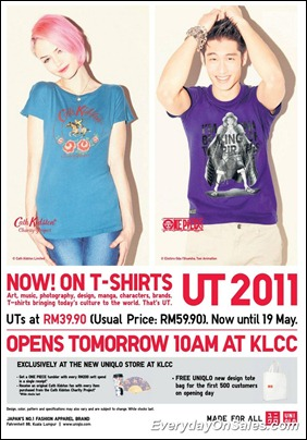 Uniqlo-UT-Offer-2011-EverydayOnSales-Warehouse-Sale-Promotion-Deal-Discount