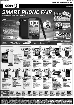 senQ-smartphone-fair-2011-EverydayOnSales-Warehouse-Sale-Promotion-Deal-Discount