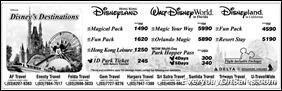 disney-Hong-Kong-2011-EverydayOnSales-Warehouse-Sale-Promotion-Deal-Discount