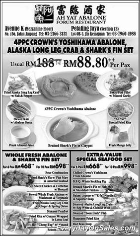 ah-yat-restaurant-2011-EverydayOnSales-Warehouse-Sale-Promotion-Deal-Discount