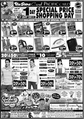 stores-member-sale-2011-EverydayOnSales-Warehouse-Sale-Promotion-Deal-Discount