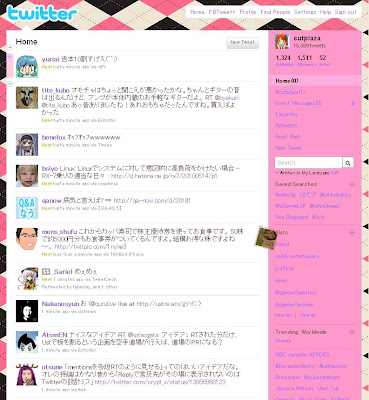 「PBTweet+」Google ChromeでTwitter公式を便利にするextension