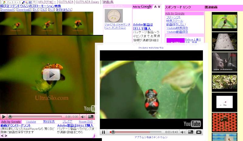 「AJAX Video Bar」ブログやサイトに動画紹介のサムネイル表示ブログパーツ