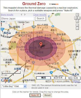 「広島型の原爆」だと、愛媛県松山市の中心部が破壊されてしまう。
