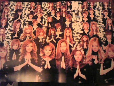 「小悪魔 ageha」2009年3月号に掲載された飯島愛追悼ページが怖い