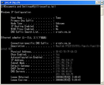 ネットワークインタフェースに設定された TCP / IP 、すべての設定値を表示