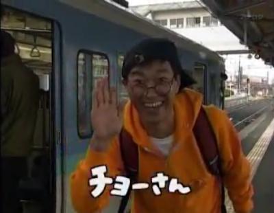 たんけんぼくのまち 2009-ETV50 もう1度見たい教育テレビ 子供スペシャル