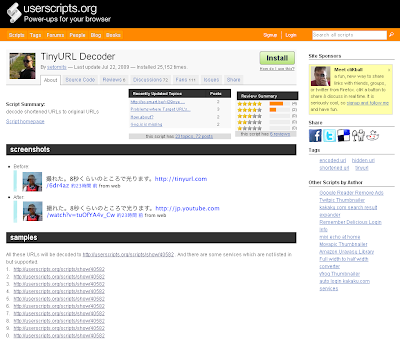 「TinyURL Decoder for Greasemonkey」FireFoxで短縮URL確認
