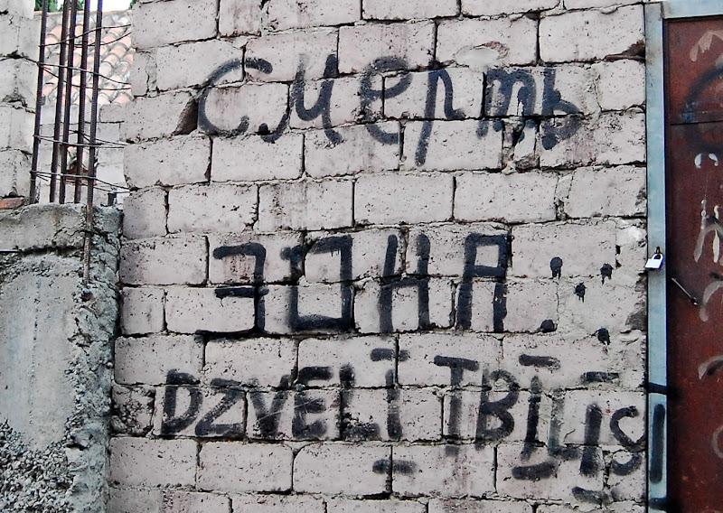 Tag Old Tbilisi Death Zone Joke