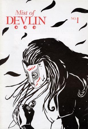 Mist of Devlin