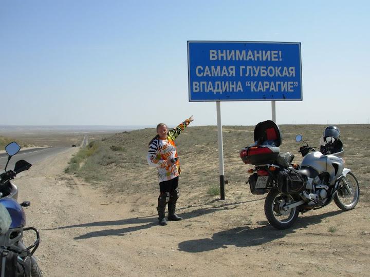 Карагие– самая глубокая, сухая впадина в бывшего СССР (-132 м)