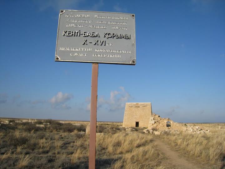 Старинный некрополь Кенты-Баба