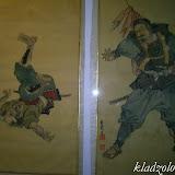 ксиграфия, Япония