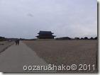 oozaru&hako© 2011