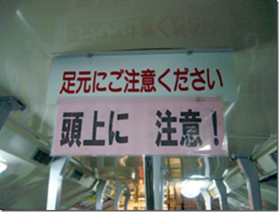asimoto_zujyou
