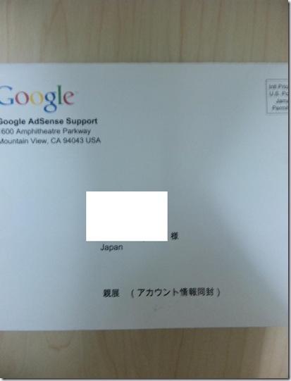 google_letter01