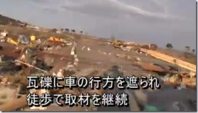 fukushima_video_muhoutitai03