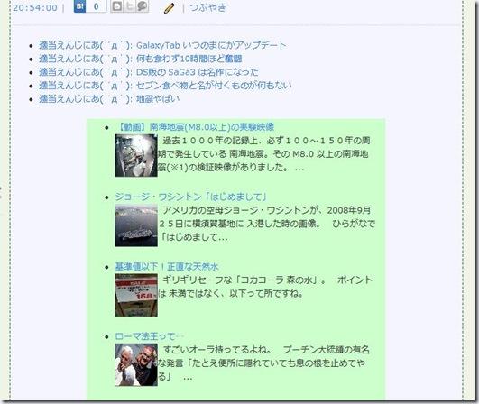 blogger_cstom_history