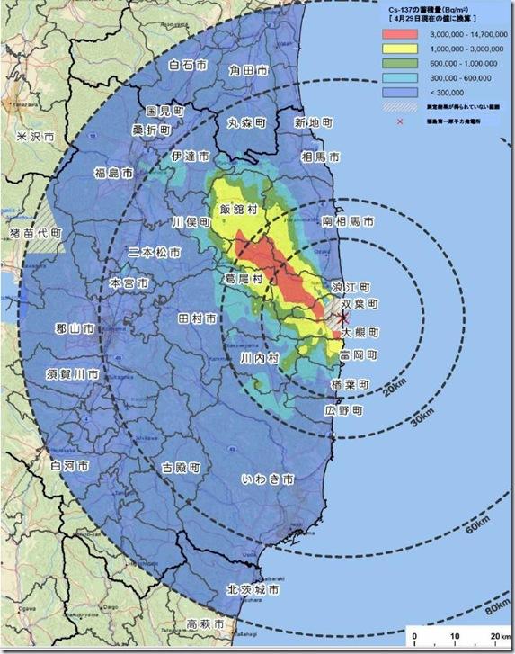 fukushima_map0429