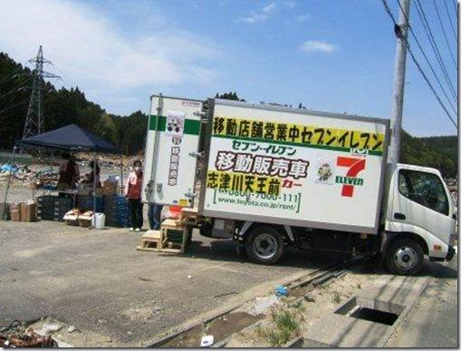 seven_jisingo_01