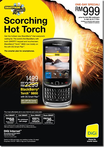 BlackBerry-Torch-Press-Ad