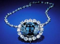 Type IIb diamond